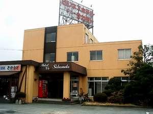 ビジネスホテル ニューサカモトの写真