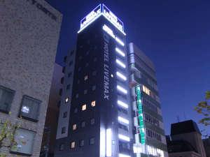 ホテルリブマックス東銀座 外観(夜)