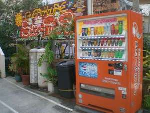 Sea~PaっPa(女性専用):この看板とシーパの名前が入ったオレンジ色の自販機が目印!
