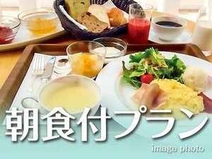 リブマックスリゾート軽井沢フォレスト