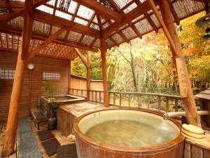 安比八幡平の食の宿 四季館 彩冬:秋の露天風呂開放的な温泉でごゆっくりお入り頂けます