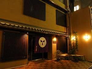 Hotel Iida
