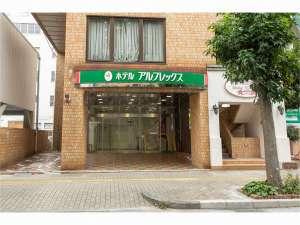OYO 44589 Hotel Arflex Tokuyama ekiの写真