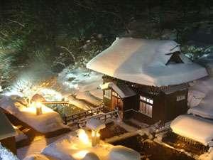 高湯温泉 旅館 玉子湯:雪見露天:心の奥底を刺激する。温泉通はこの季節に是非、入ってほしい。