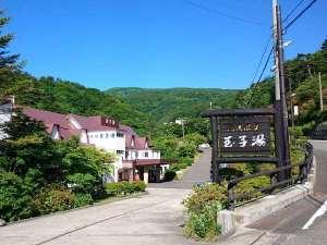 高湯温泉 旅館 玉子湯の写真