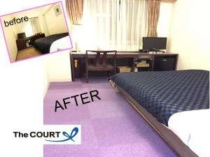 コートホテル旭川:旭川の四季をイメージした客室にリニューアル!夏は『ラベンダー』!