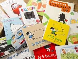 コートホテル旭川:子供図書館お子様に無料で貸し出します