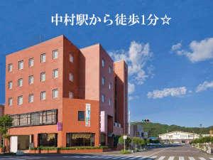 中村第一ホテルの写真