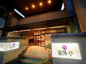 旅館 遊湯亭 :玄関