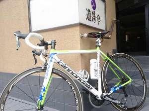 旅館 遊湯亭 :サイクリスト向けプランもあります