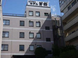 ホテル芽桜