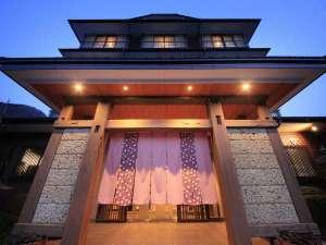 鬼怒川温泉 旅の宿 丸京の写真