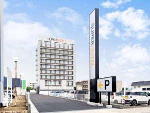 スーパーホテル伊予西条 石鎚の湯2020年8月8日オープンの写真