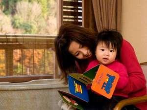 赤ちゃん連れでも安心してご利用いただけるサービスが充実しています。