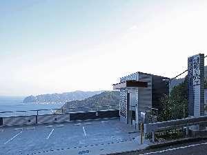 熱海温泉 絶景の宿 のんびリゾート 晴空の写真
