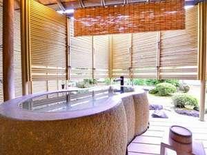 熱海温泉 古屋旅館:露天付き客室では、天然温泉を独り占め。しかもここは熱海の中心部。贅沢な至福の時間をお過ごしください。