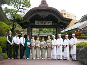 熱海温泉 古屋旅館:熱海をこよなく愛するスタッフ一同が、皆様のお越しをお待ちしております。
