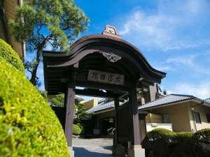 熱海温泉 古屋旅館の写真