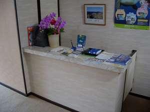 民宿 千代松荘:福井の旅はいかがでしたか?フロントにてチェックインをお願いします。