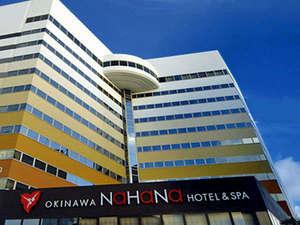 沖縄ナハナ・ホテル&スパの写真