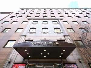サンウエストホテル佐世保 (旧:ホテルサンルート佐世保)の写真