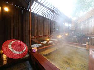 大江戸温泉物語 城崎温泉 きのさき:温泉につかって身も心もリフレッシュ♪