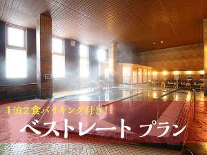 大江戸温泉物語 城崎温泉 きのさき