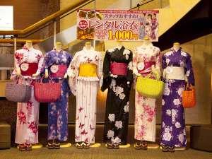 【有料浴衣】城崎温泉へ来たら色浴衣を着て散策するのが旅の楽しみ♪