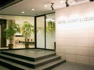 ホテルアーバント静岡の写真
