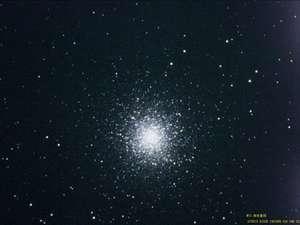 ヘルクレス座にある球状星団 M13 (オーナー撮影)