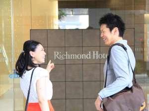 リッチモンドホテル福山駅前:3