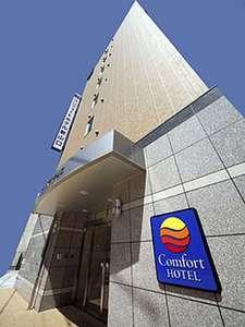 コンフォートホテル新山口の写真