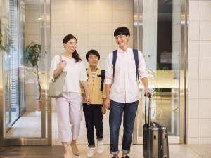コンフォートホテル新山口:【お子様添い寝無料】ファミリー利用イメージ
