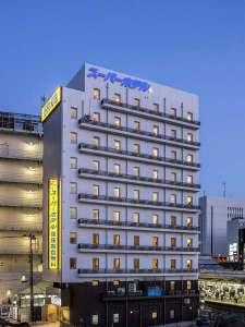 スーパーホテル戸塚駅東口 天然温泉 戸塚宿 大橋の湯の写真