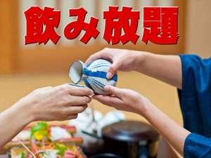 割烹旅館 松錦館