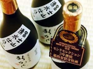 蔵元はモンドセレクションにて3年連続最高金賞を受賞した伊豆の名蔵。