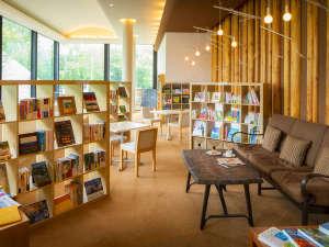 星野リゾート トマム ザ・タワー:【ザ・タワー】Cafe Lounge yukku yukku
