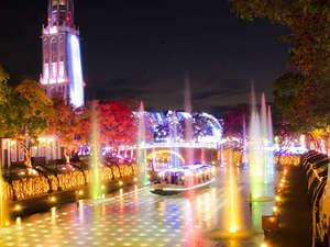 【光の王国】メイン会場まで徒歩9分。ハウステンボス日本最大級のイルミネーションを満喫。