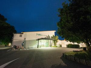 かずさリゾート鹿野山ビューホテルの写真