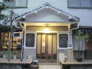 GuestHouse Futareno 横浜野毛ゲストハウス 外観
