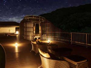 きたゆざわ 森のソラニワ(旧 湯元第二名水亭):空中庭園「流星ラウンジ」