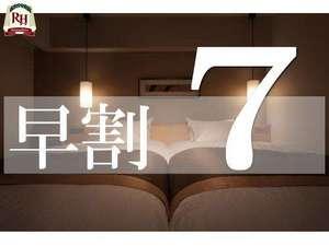 リッチモンドホテル宇都宮駅前アネックス