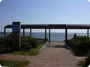 ブルースカイ白浜:徒歩30秒の磯笛公園(お散歩に最適)
