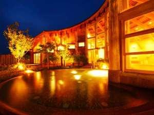 宇川温泉 よし野の里:開放感抜群の自然豊かな温泉!トロトロの泉質でゆったりとした時間を過ごして