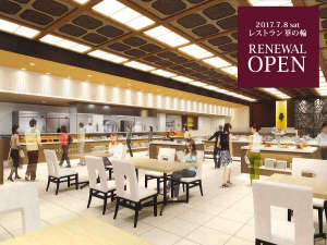 富士山を一望できる宿 ホテルグリーンプラザ箱根:ライブ感あふれるオープンキッチンで、実演メニューをお楽しみください。