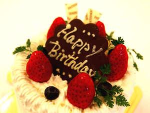 お誕生日や記念日にもおすすめ。