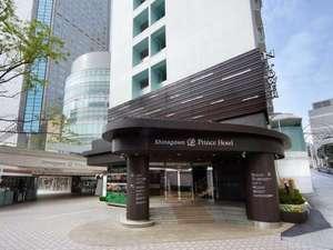品川プリンスホテル Nタワーの写真