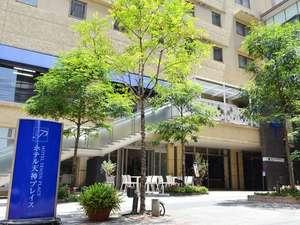 ホテル天神プレイス:■TENJIN PLACE■ ホテル、レジデンス、テナント、オフィス、建物全体で一つの街を形成しています。