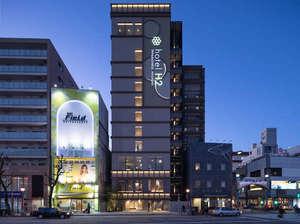 hotel H2 ホテルエイチツー長崎(2019年12月22日開業)の写真