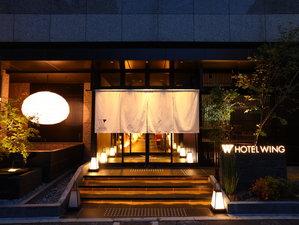 ホテルウィングインターナショナル京都四条烏丸の写真